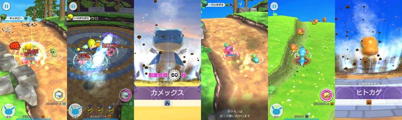 Pokémon Rumble Rush slide screenshots