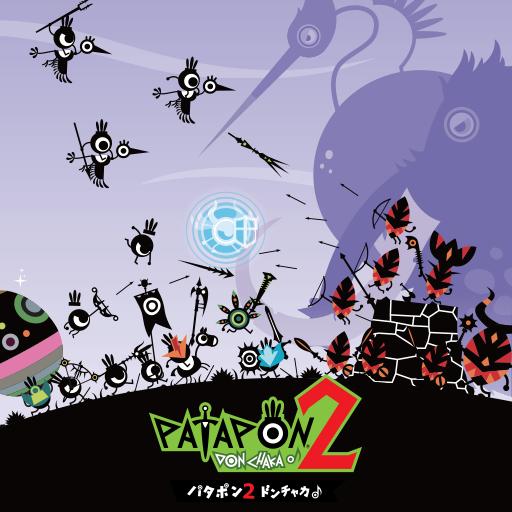 Possibile cover art per il Giappone di Patapon 2 Remastered