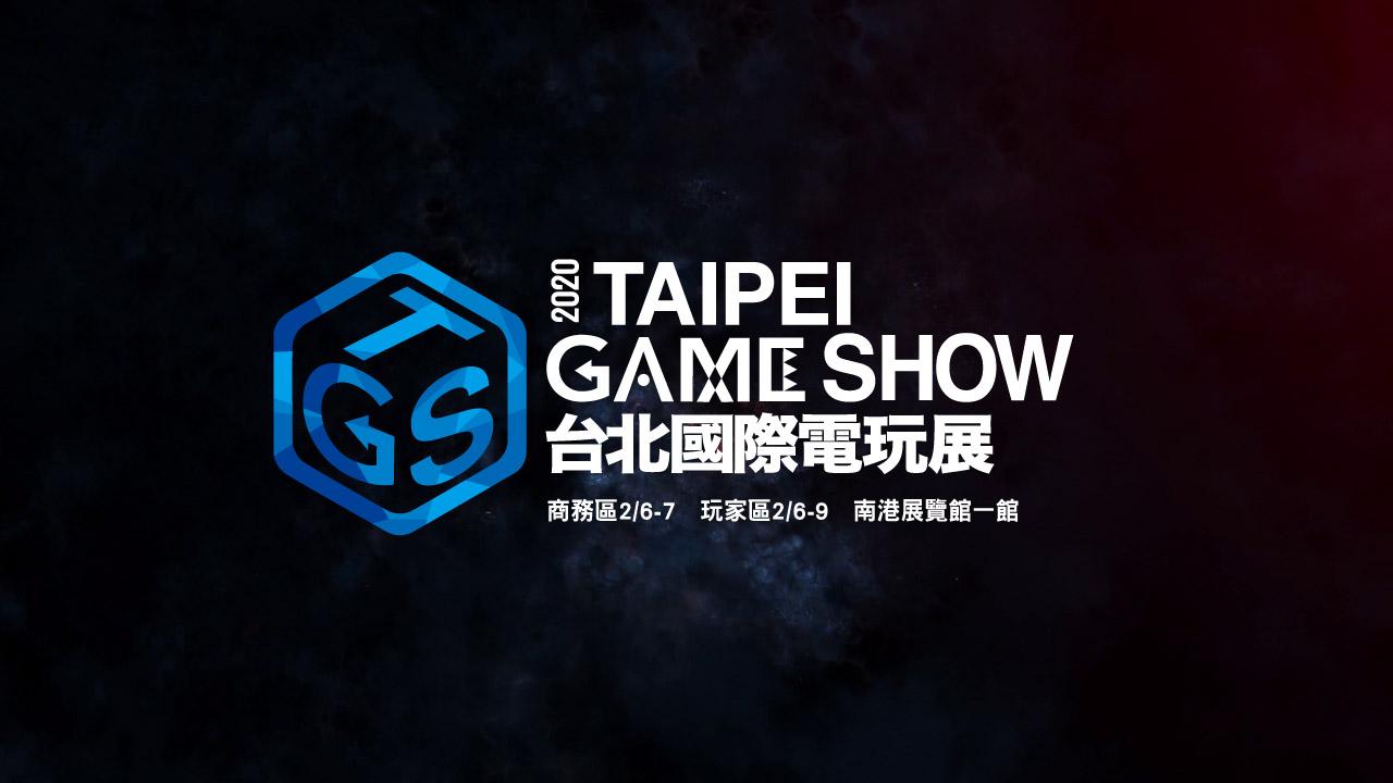 Taipei Game Show 2020, evento cancellato a causa dell'emergenza Coronavirus