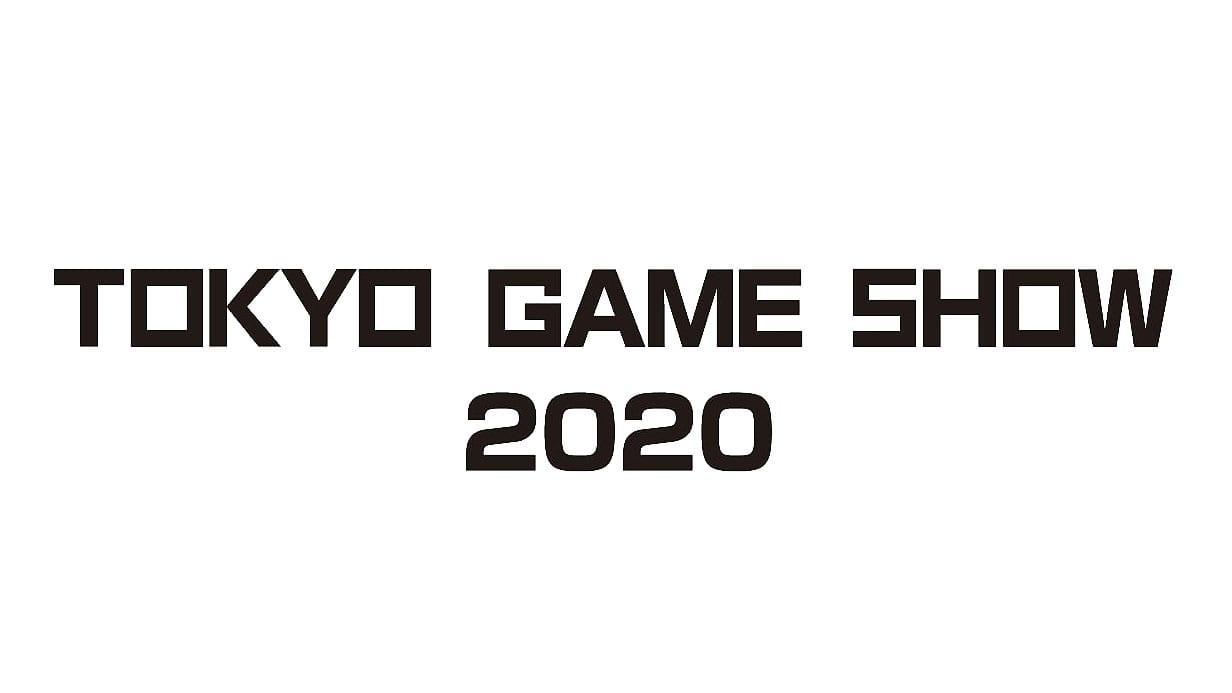 Tokyo Game Show 2020: ci saranno PS5 e Xbox Series X, arriva la conferma