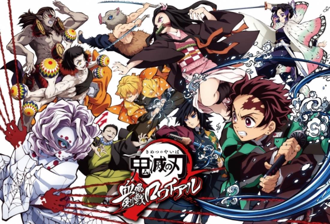 Demon Slayer, ecco i primi dettagli sui giochi PS4 e mobile di Kimetsu no Yaiba