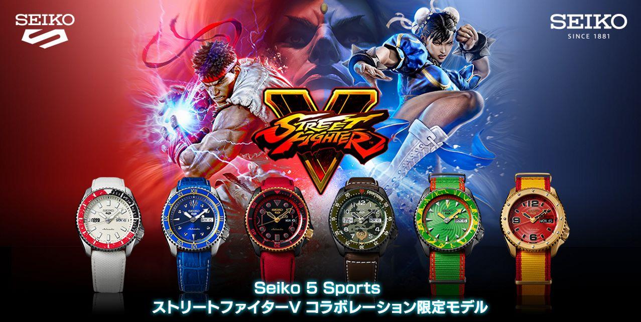 Street Fighter, Capcom e Seiko sono al lavoro su una serie di orologi a tema