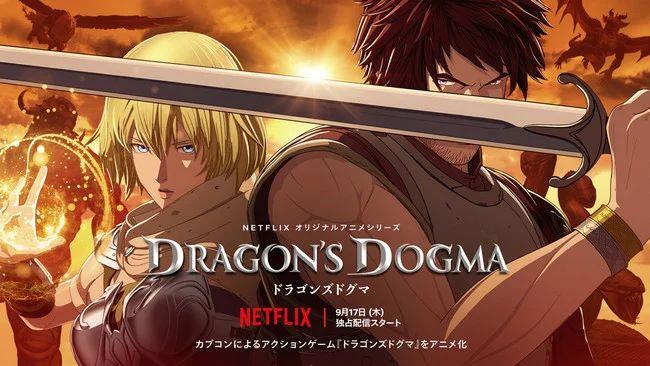 Dragon's Dogma, i titoli di testa nel nuovo trailer della serie Netflix