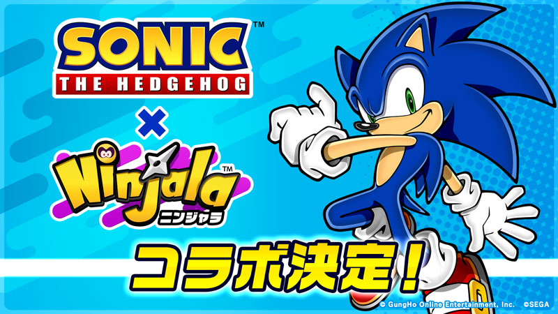 Ninjala, confermata una collaborazione crossover con Sonic the Hedgehog