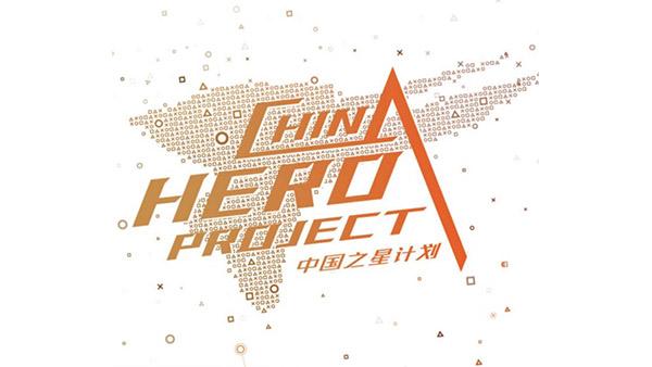 PlayStation China Hero Project, annunciata una nuova presentazione per il 30 settembre
