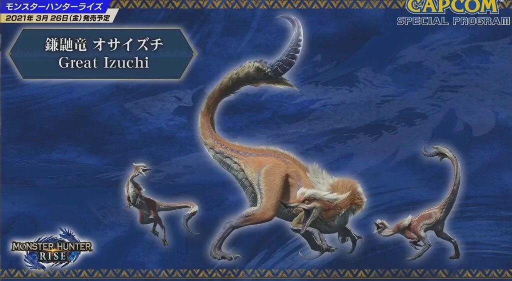 monster-hunter-rise-great-izuchi