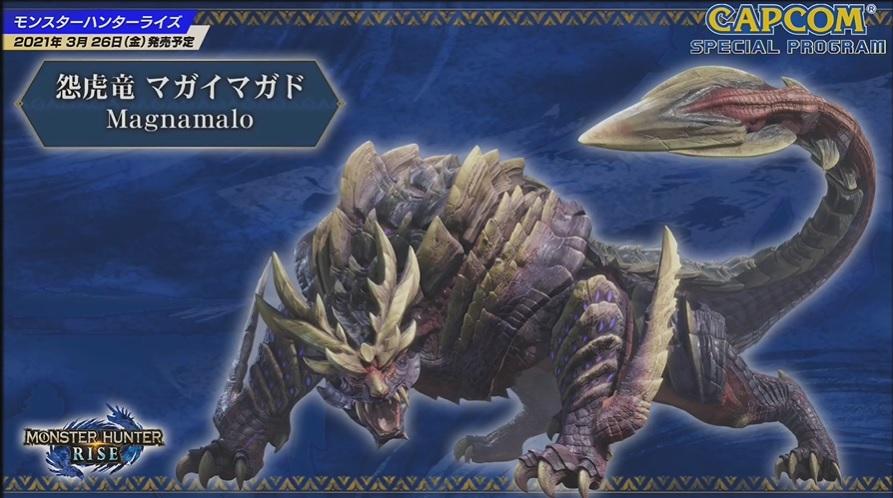 monster-hunter-rise-magnamalo-2
