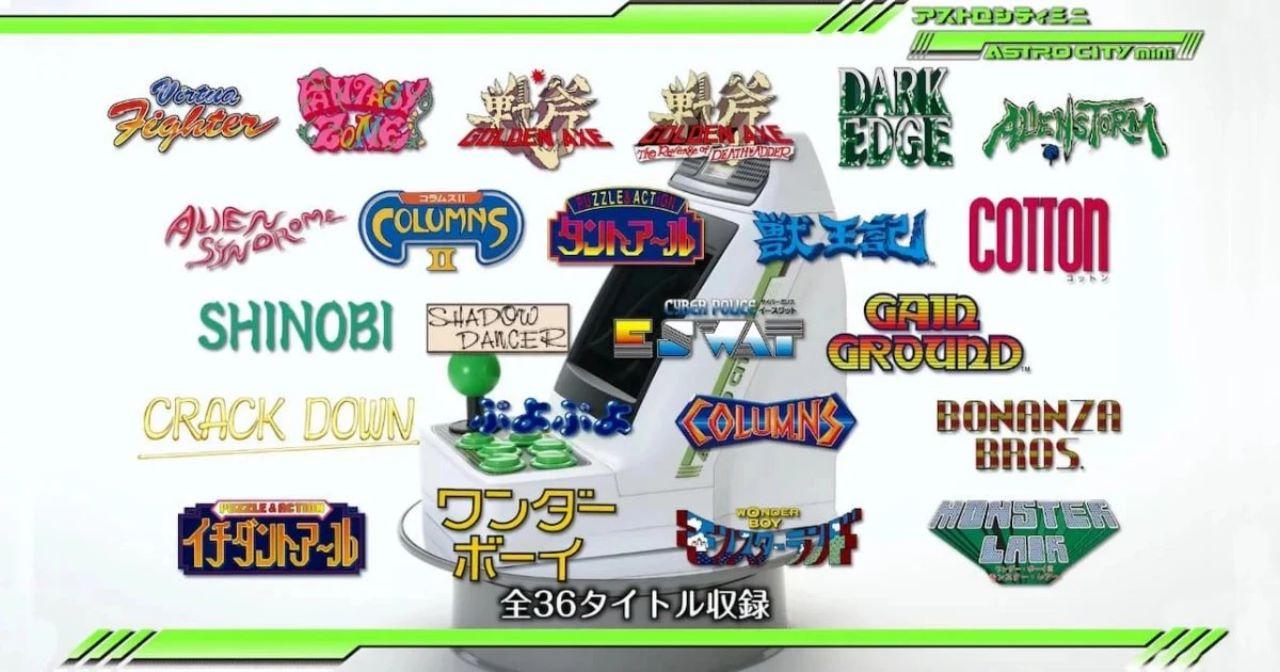 SEGA Astro City Mini, svelati tutti e 36 i giochi disponibili sulla nuova mini console