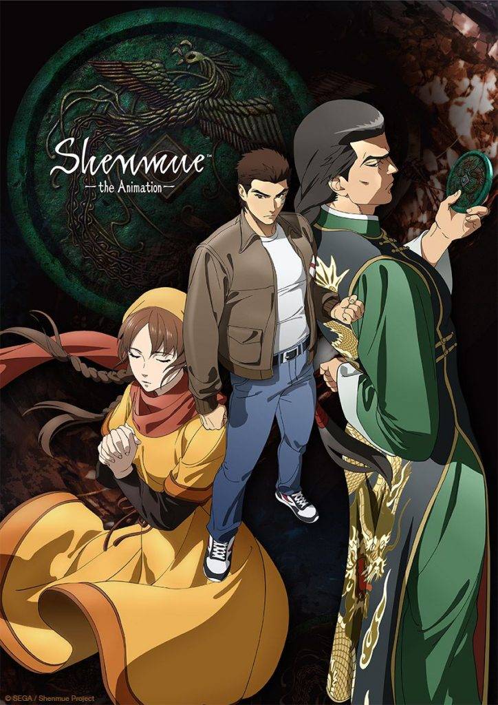 shenmue-the-animation-poster