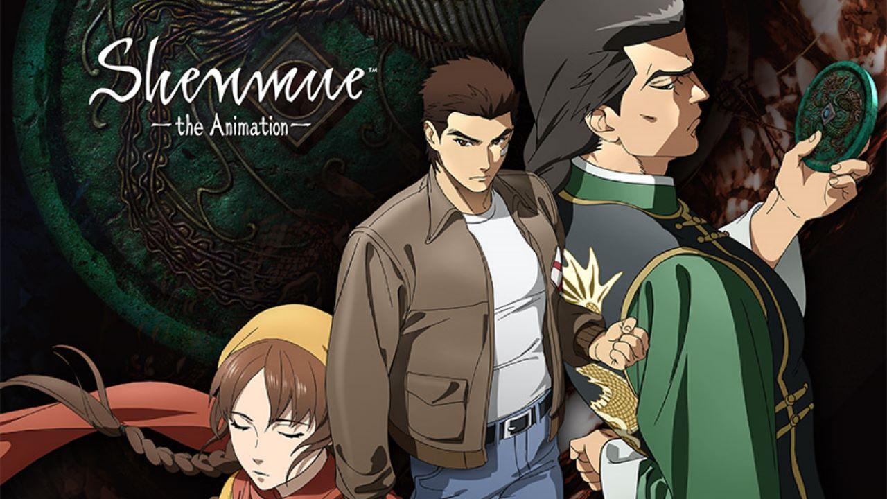 Shenmue the Animation annunciato da Crunchyroll e Adult Swim, la serie di SEGA diventa un anime