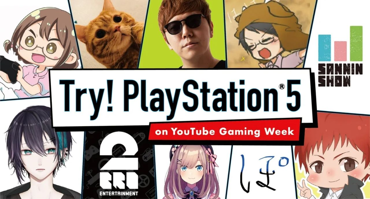 PS5, ecco i nuovi video gameplay in giapponese di Astro's Playroom, Balan Wonderworld, Devil May Cry 5 Special Edition e Godfall