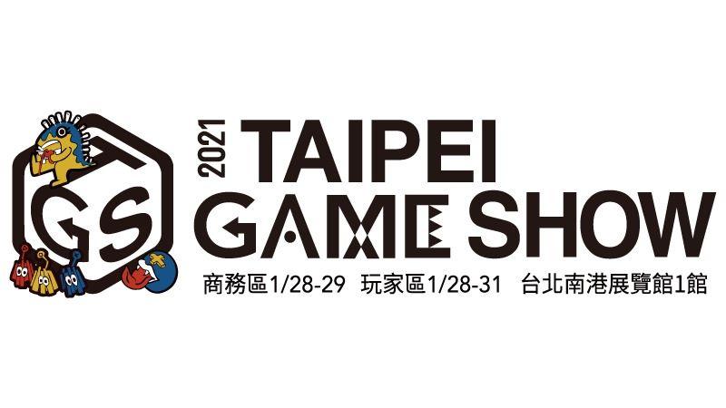 Taipei Game Show 2021, annunciate le date: sarà un evento sia dal vivo che online