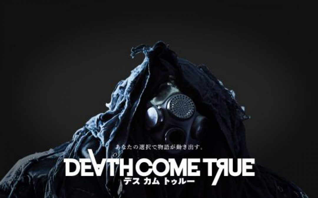 Death Come True per PS4 esce a novembre