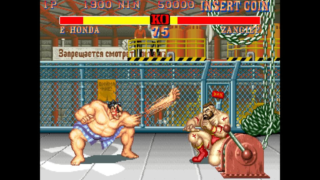 Capcom-Arcade-Stadium-SFII-05