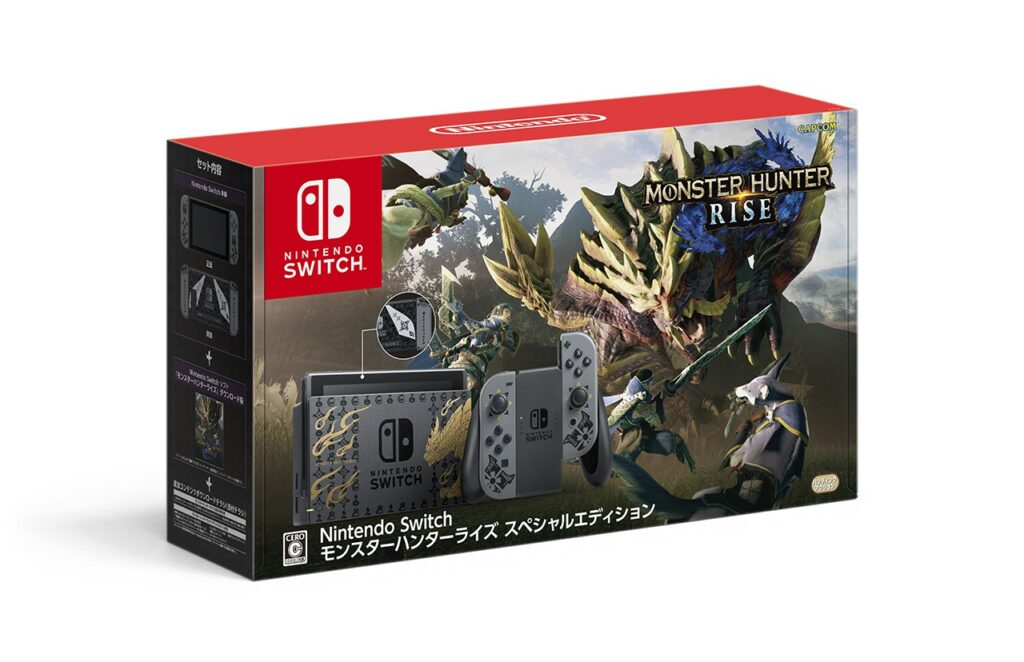monster-hunter-rise-switch-bundle-1