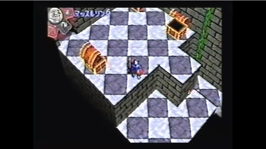 Magic Castle è un gioco per PS1 finito solo ora e rilasciato 23 anni dopo l'inizio dei lavori