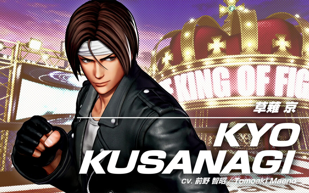 The King of Fighters XV, Kyo Kusanagi debutta nel nuovo Character Trailer