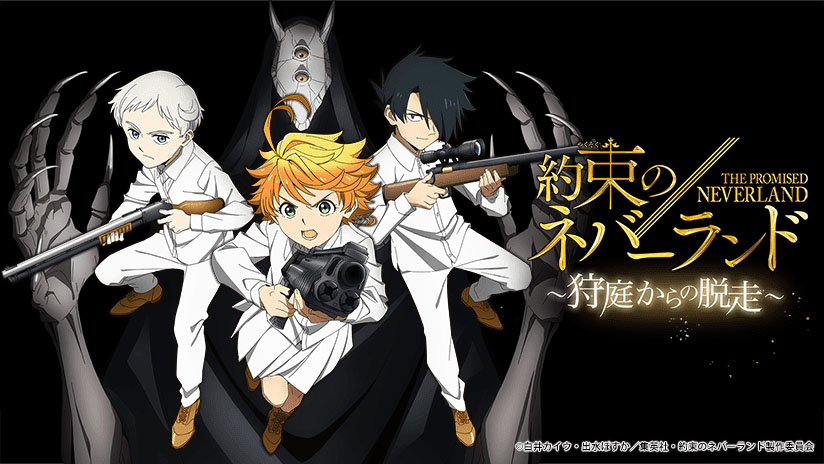 The Promised Neverland Escape the Hunting Grounds rivelato per Android e iOS, esce in primavera in Giappone