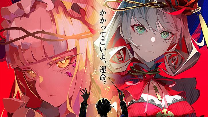 Takt Op annunciato da Bandai Namco e DeNA, è un nuovo progetto cross-media a tema musica classica con gioco e anime