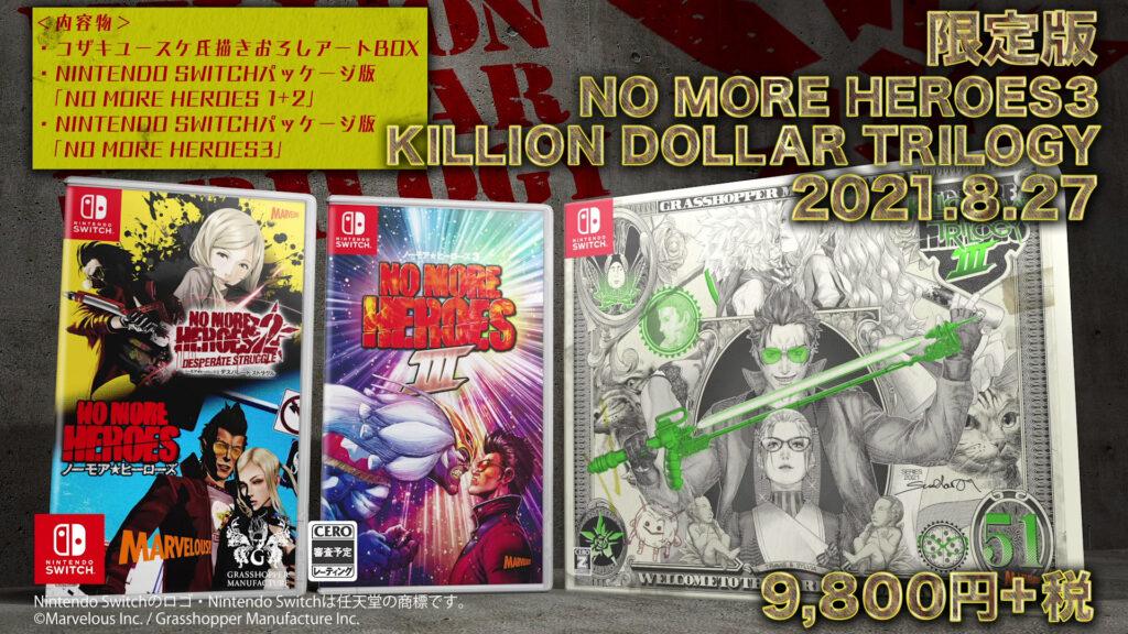No-More-Heroes-Killion-Dollar-Trilogy_box