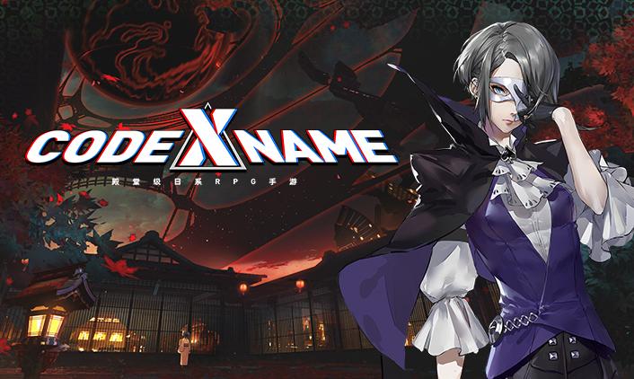 Code Name X annunciato da Perfect World Games, è un nuovo gioco mobile chiaramente legato a Persona 5