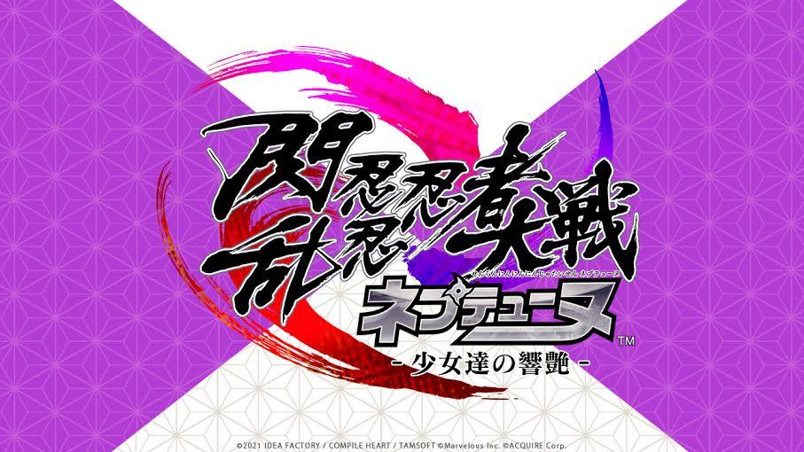 Senran Nin Nin Ninja Taisen Neptune Shoujo-tachi no Kyouen ha una data di uscita in Giappone