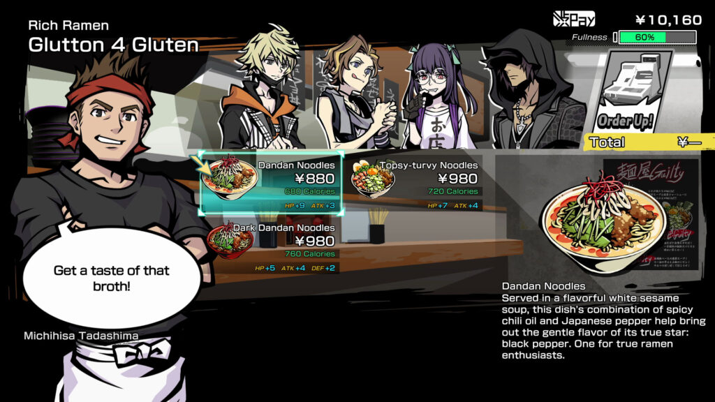 NEO_The_World_Ends_with_You_Food_shop01