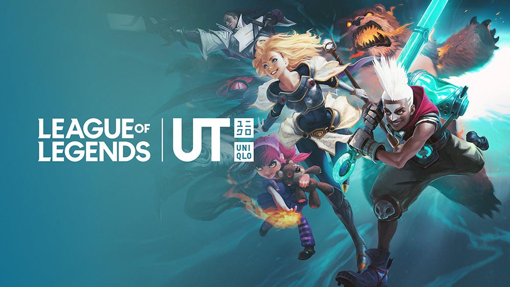 League of Legends, disponibile la collezione UT nei negozi UNIQLO e online