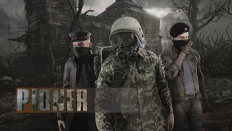 Pioner è un nuovo MMO russo ispirato a Metro e S.T.A.L.K.E.R.