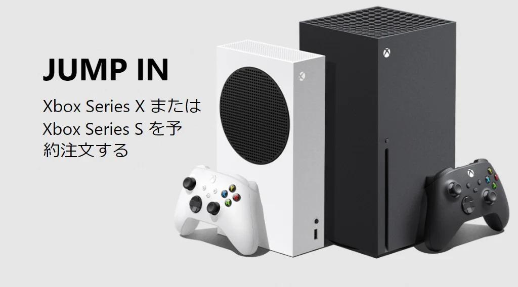 Microsoft dice che il Giappone è il mercato Xbox più in crescita
