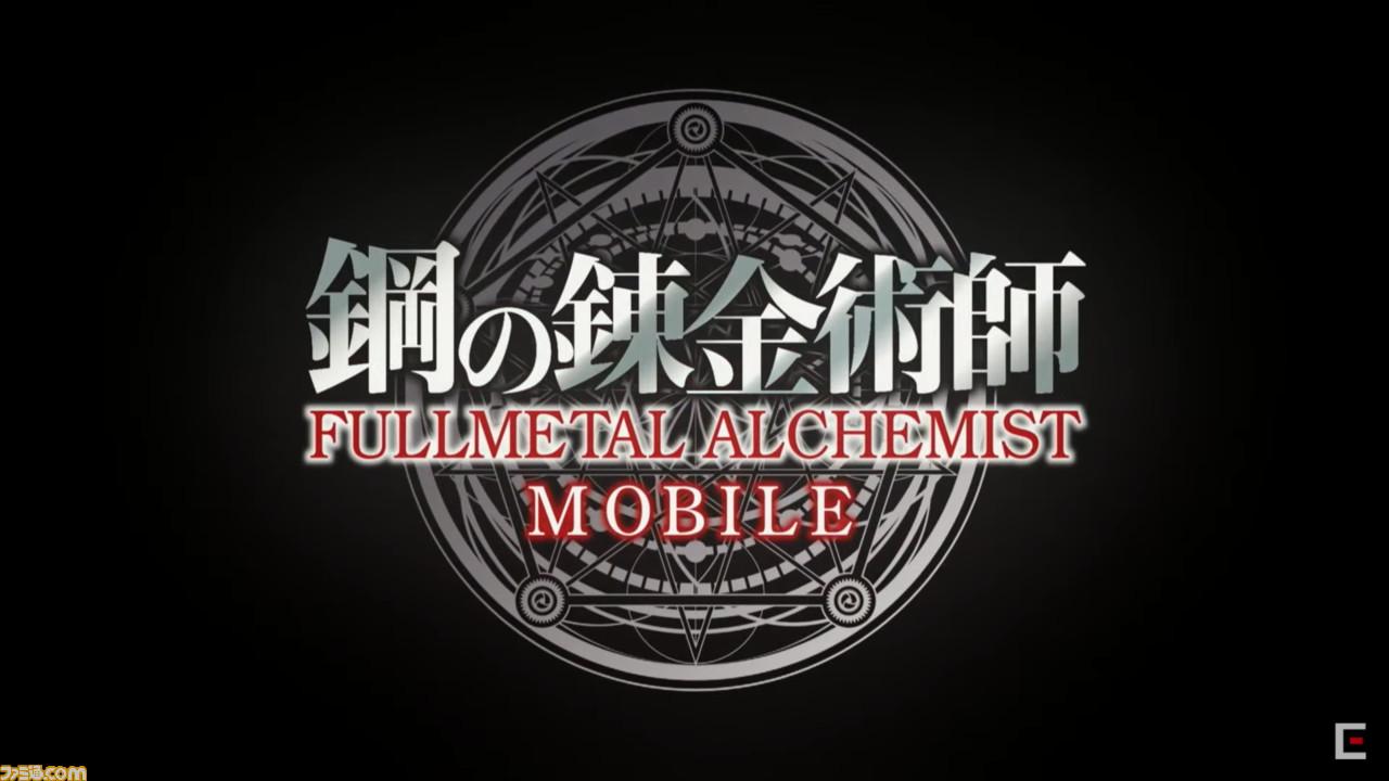 Fullmetal Alchemist Mobile annunciato, primi dettagli in inverno