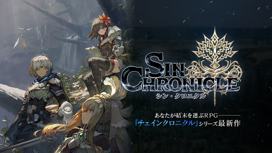 Sin Chronicle annunciato per mobile, è il nuovo RPG di SEGA