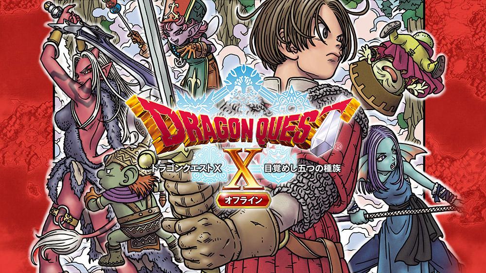 Dragon Quest 10 Offline arriva a febbraio, ma solo in Giappone